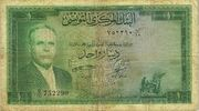 1958 1 Dinars – avers