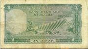 1958 1 Dinars – revers