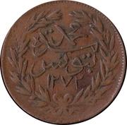 3¼ Nasri - Abdulmecid I / Muhammad II (thin legend) – revers