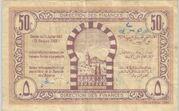 50 Centimes 1943 – revers
