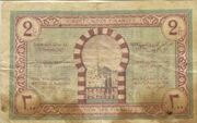 2 Francs 1943 – revers