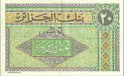 20 Francs 1948 – revers