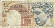 100 Francs 1947 - 1948 – avers