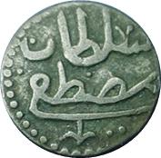 1 Kharoub - Sultan Mustafa III (1171-1187) – avers