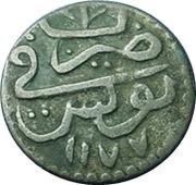 1 Kharoub - Sultan Mustafa III (1171-1187) – revers