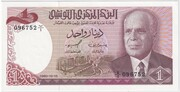 1 Dinar 1980 – avers