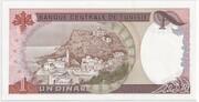 1 Dinar 1980 – revers