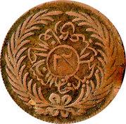 3-¼ Nasri - Sultan Abdul Mejid avec Muhammad Bey (1272-1276) – avers