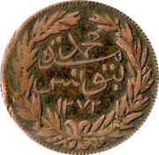 3-¼ Nasri - Sultan Abdul Mejid avec Muhammad Bey (1272-1276) – revers