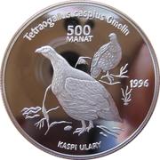 500 manat (Tétraogalle de Perse) – revers