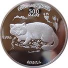 500 manat Chat de Pallas  – revers