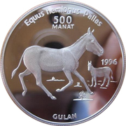 500 manat  Onager – revers