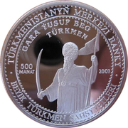 500 manat Gara Yusup Beg – revers