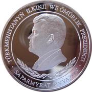 500 manat  Keymir kor – avers