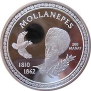 500 manat  Mollanepes – revers
