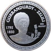 500 manat  Gurbandurdy Zelili – revers