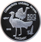 500 manat  Outarde – revers