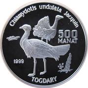 500 manat (Outarde houbara) – revers