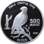 500 manat (Faucon de l'Altai) – revers