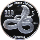 500 manat  Cobra – revers