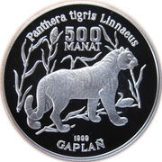 500 manat (Tigre de la Caspienne) – revers