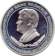500 manat (10ème anniversaire de l'indépendance) – avers