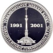 500 manat (10ème anniversaire de l'indépendance) – revers
