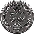 500 manat – revers