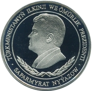 500 manat (Reconnaissance par les Nations unies du statut de « nation neutre ») – avers