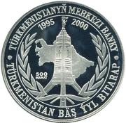 500 manat (Reconnaissance par les Nations unies du statut de « nation neutre ») – revers