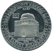 500 manat (Mary) – revers