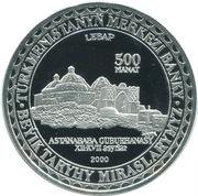 500 manat (Lebap) – revers
