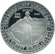 500 manat (Nisa) – revers