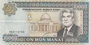 10 000 Manat – avers
