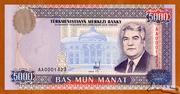 5000 Manat – avers