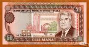 50 Manat – avers