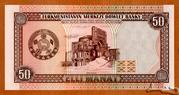 50 Manat – revers