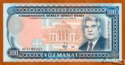 100 Manat – avers