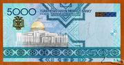5000 Manat – revers