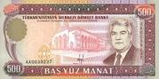 500 Manat – avers