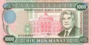 1000 Manar – avers