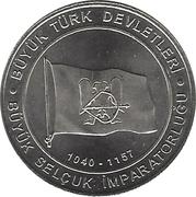 1 Kuruş (Royaume des Seldjoukides) -  revers