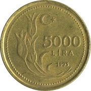 5000 lira (laiton plaqué de nickel) -  revers