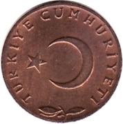 5 kuruş  (bronze) – avers