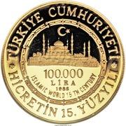 100 000 Lira (Islamic World) -  avers
