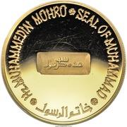 100 000 Lira (Islamic World) -  revers