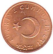 1 kuruş (bronze) – avers