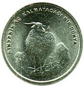 750 000 lira -  revers
