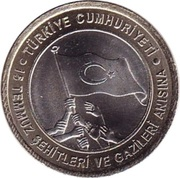 1 lira (In memory of 15th July martyrs and veterans) -  avers