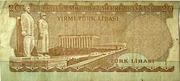 20 Turkish Lira -  revers